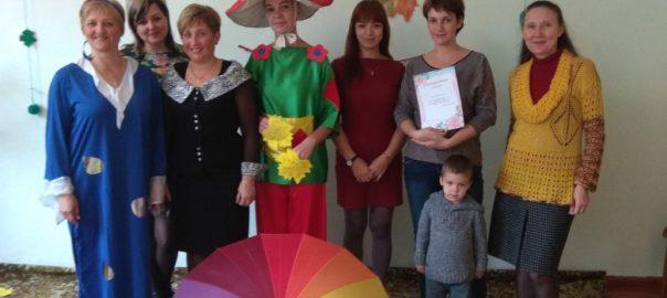 Праздник осени в ДЦМР Севастополь