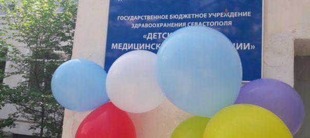 день защиты детей в ДЦМР