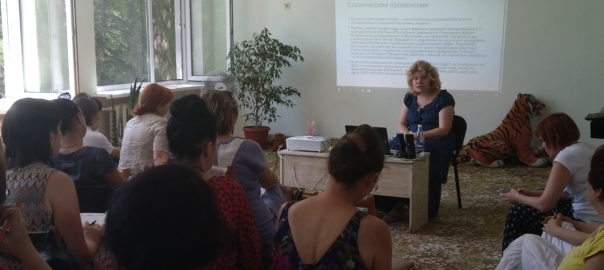 ДЦМР Севастополь - конференция