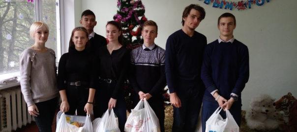 Благодарность 32 школе за помощь детям в ДЦМР Севастополя